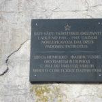 kurzeme-liepaja-fish-port-new-plaque-3