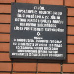 kurzeme-liepaja-fish-port-old-plaque-3